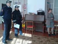 Общее родительское собрание с инспекторами ГИБДД