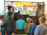 29 ноября в нашем детском саду прошли беседы с воспитанниками по профилактике идеологии экстремизма